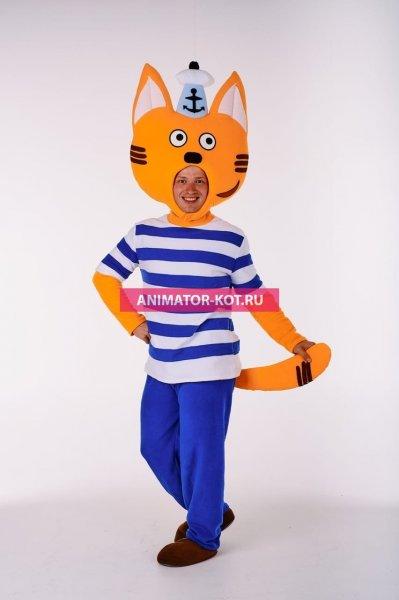Аниматор Три Кота (День рОждения) Екатеринбург
