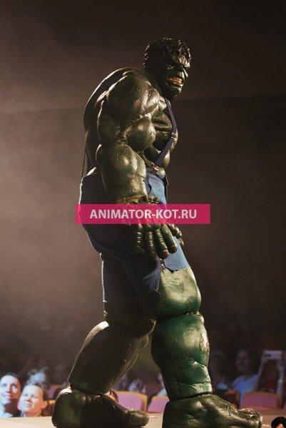 Аниматор Халк (День рОждения) Екатеринбург